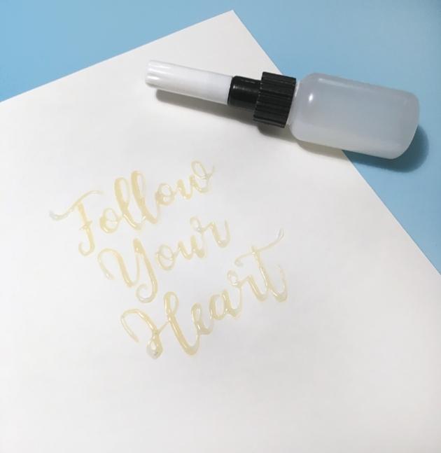 2017_mar_es_followyourheart_step1