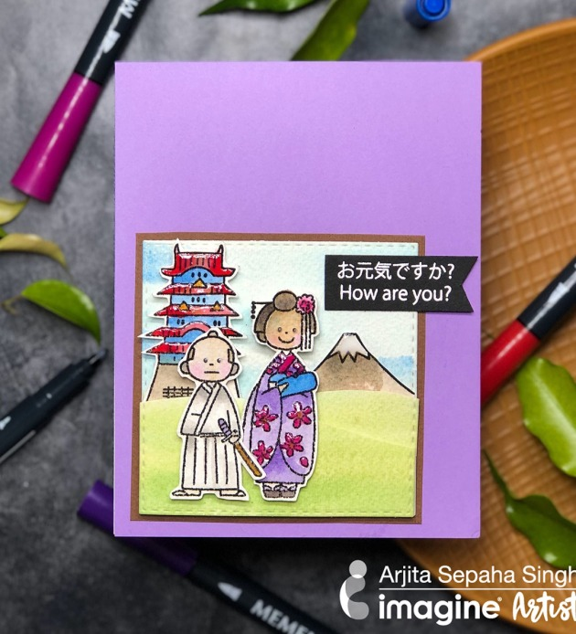 See How to Make a Cute Japanese Mountain Scene Greeting Card